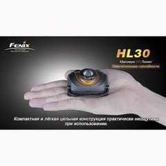 Купить Налобный фонарь Fenix HL30 Cree XP-G (R5) от производителя с доставкой.