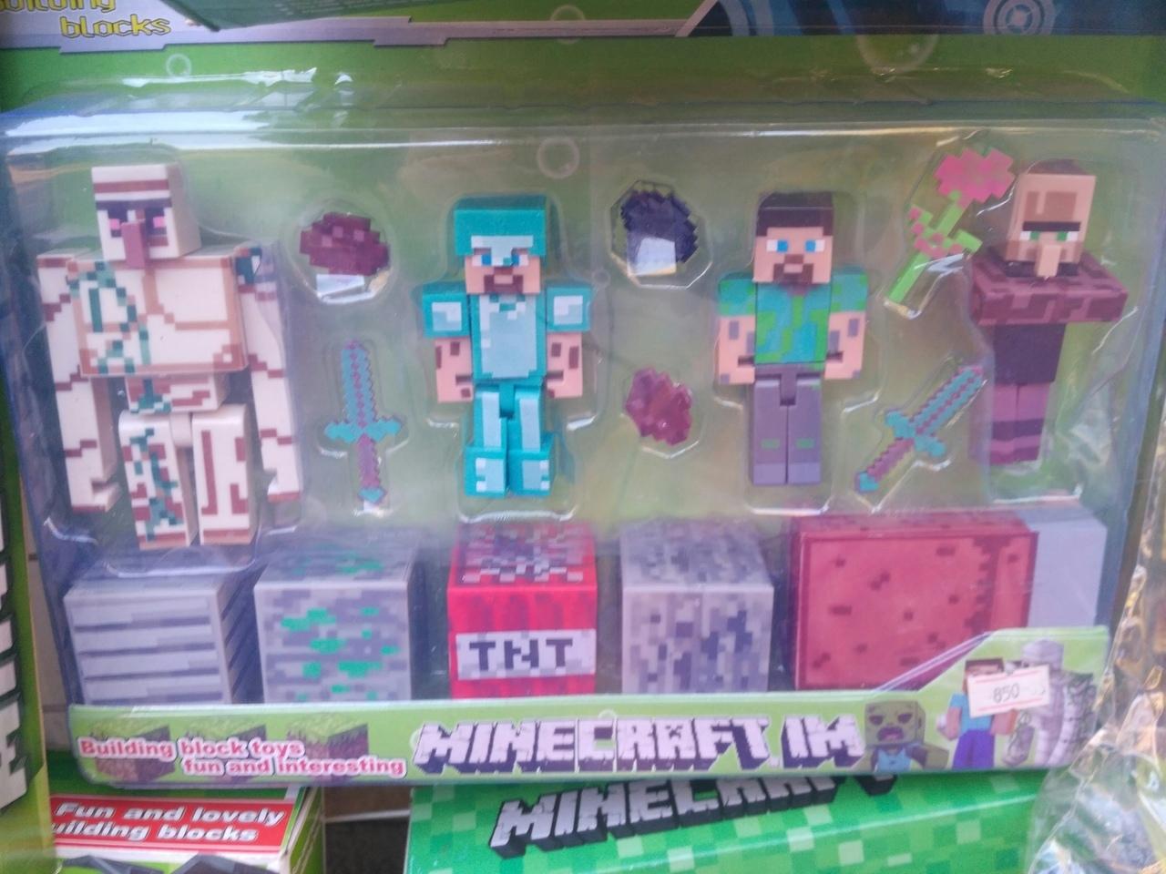 Набор игрушек Майнкрафт 4 штуки