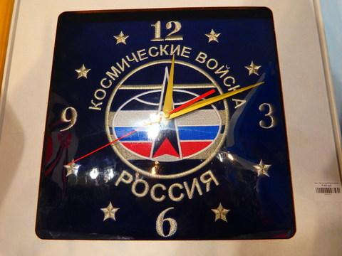 Часы настенные Космические войска