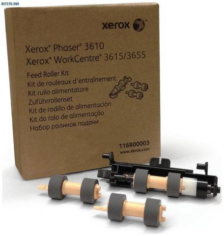 Комплект запасных роликов Xerox 116R00003 Phaser 3610
