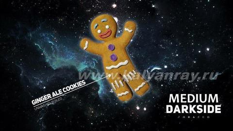 Darkside Medium Ginger Ale Cookies