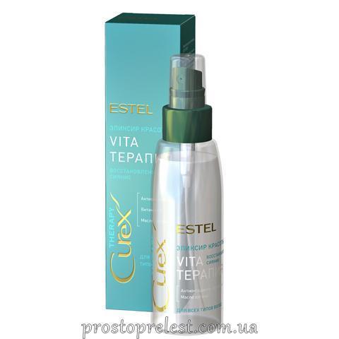 Estel Curex Therapy Elixir - Эликсир красоты для всех типов волос