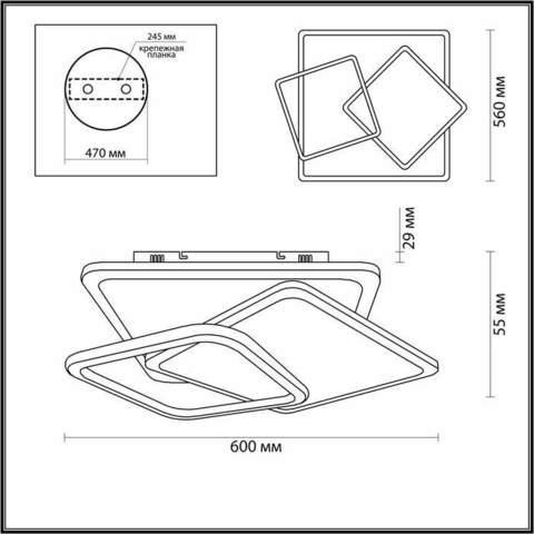 Светильник потолочный светодиодный 4503/85CL серии HARMONY