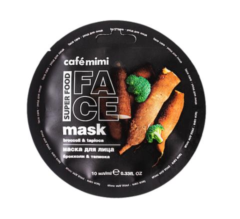 Cafe mimi SUPER FOOD Маска для лица Брокколи&Тапиока 10мл