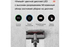 Пылесос Xiaomi Dreame V12 (Global)