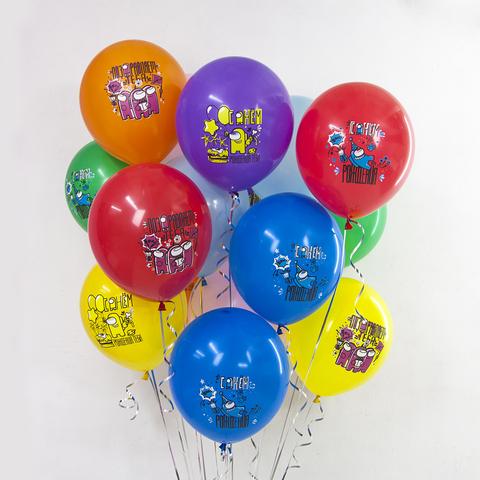Воздушные шары разноцветные игра среди нас