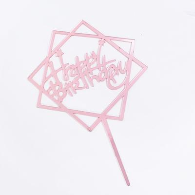Топпер пластик,розовый