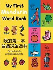 My First English-Mandarin Word Book
