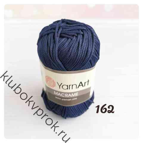 YARNART MACRAME 162, Темный синий