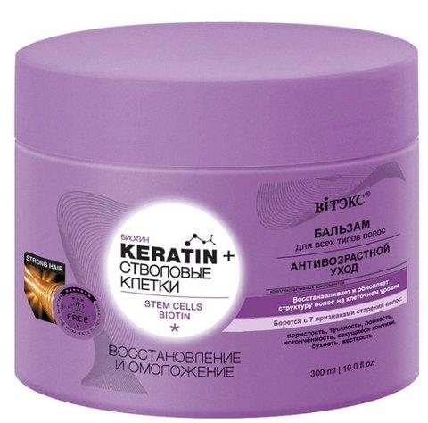 Витекс KERATIN& Стволовые Клетки бальзам для всех волос