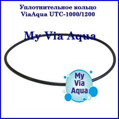 Уплотнительное кольцо для ViaAqua UTC-1000