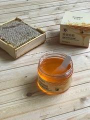 Медовая восстанавливающая маска - плёнка для лица Images из натурального медового воска, 140 гр