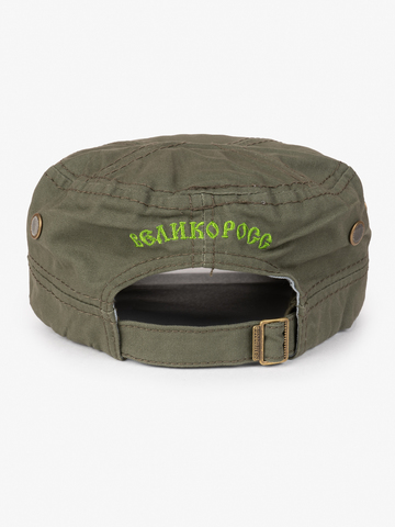 "Green khaki cap The Don ""Spring conscription"""