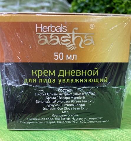 Крем д/лица дневной увлажняющ. AASHA HERBALS, 50