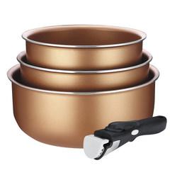 Набор посуды с антипригарным покрытием GALAXY GL9520