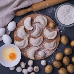 Вареники с картофелем и грибами / 500 г