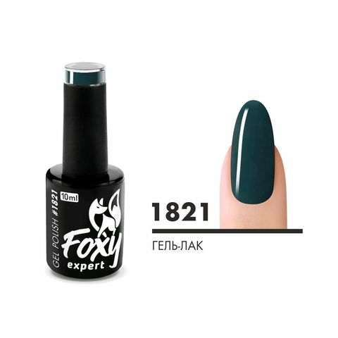 Гель-лак (Gel polish) #1821, 10 ml