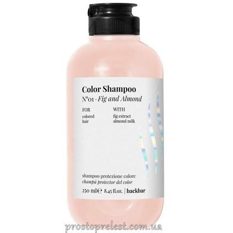 Farmavita Back Bar Fig And Almond Color Shampoo №1 - Шампунь для окрашенных волос