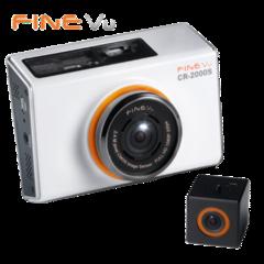 Автомобильный видеорегистратор FineVu CR-2000S White