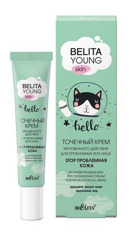 Belita Young Skin Крем точечный мгновенного действия д/проблемных зон лица  20мл