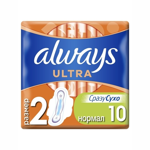 Прокладки ALWAYS Ultra Normal Plus 10 шт