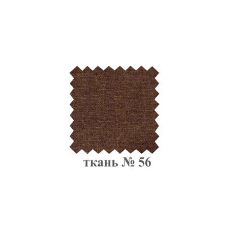 Стул М18 деревянный коньяк, ткань 56
