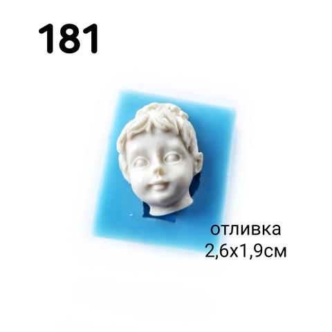 0181 Молд силиконовый. Лицо девочки.