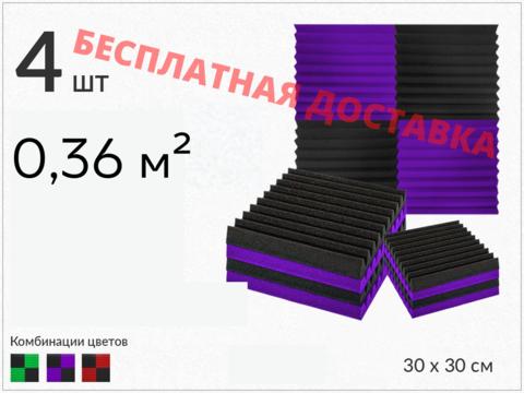 Набор акустического поролона ECHOTON KLIN (4 шт.)