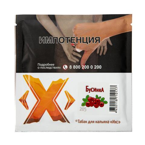 Табак X Икс Бусинка 50 гр