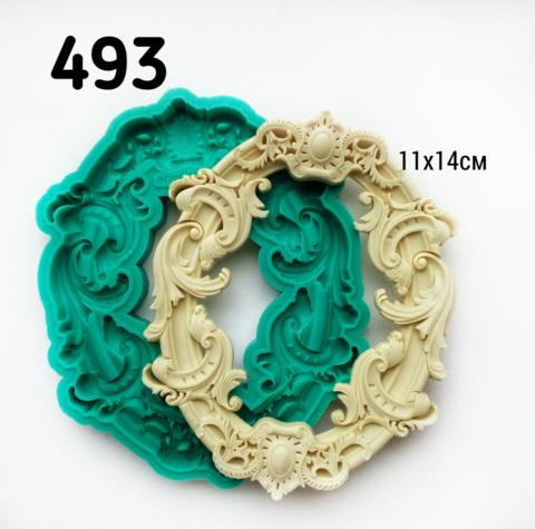 0493 Молд силиконовый  Рамка 11х14 см