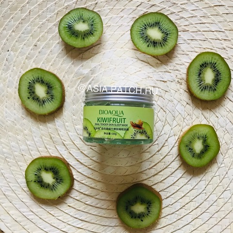Увлажняющая ночная гель маска для лица с киви Kiwi Fruit Sleepimg Mask Bioaqua, 120 гр