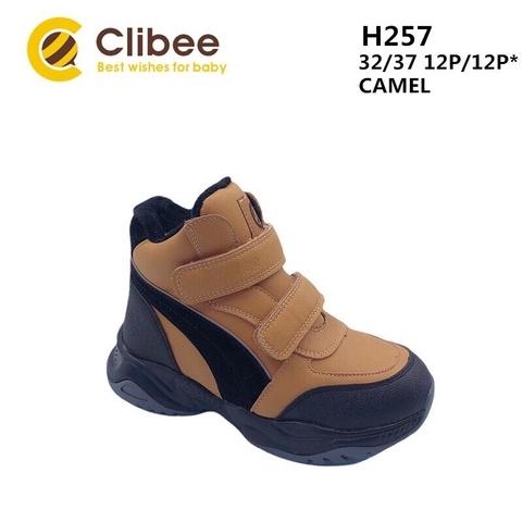 clibee h257