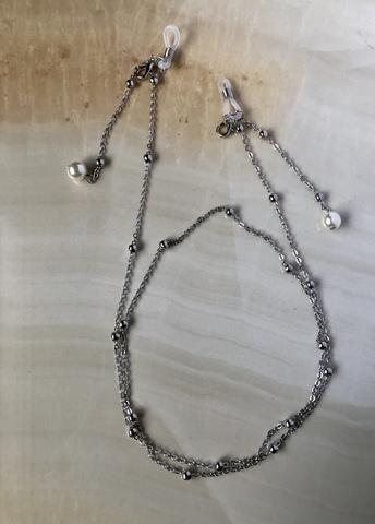 Цепочка для очков Симпле, серебряный цвет