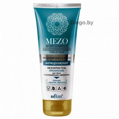 Мезокрем-гель Криолиполиз для тела с охлаждающим эффектом , 200 мл ( Mezo Body Complex )
