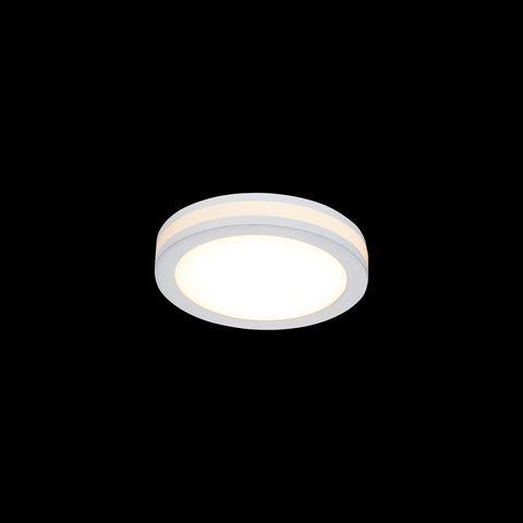 Встраиваемый светильник Maytoni Phanton DL2001-L7W