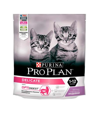Pro Plan сухой корм для котят с чувствительным пищеварением (индейка) 400 г