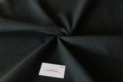 Карпет черный (ширина 150 см)