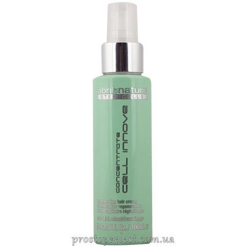 Abril et Nature Cell Innove Concentrate Serum – Сыворотка восстанавливающая для пористых волос