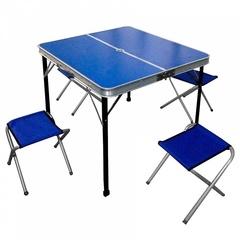 Набор: стол складной с 4-мя складными стульями НТО9-0058/5