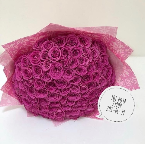 101 розовая роза 50 см #14412