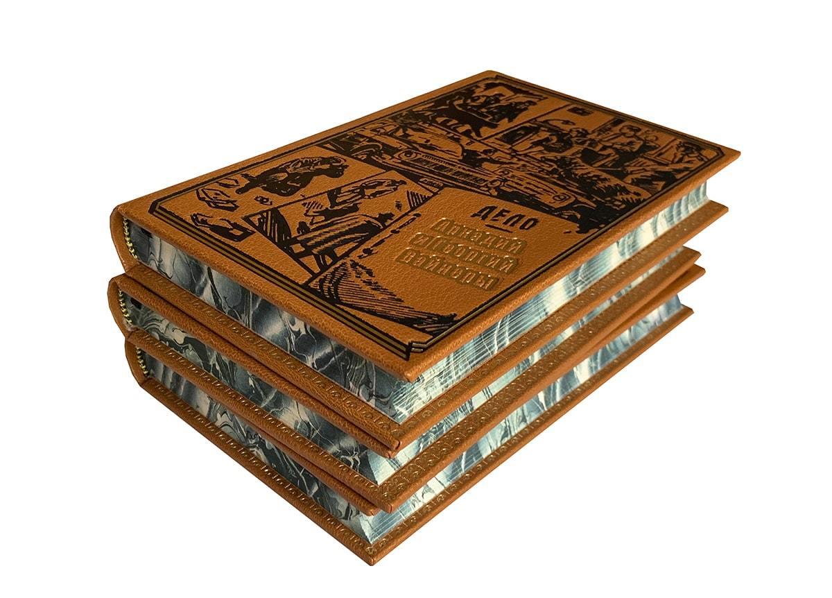 Вайнер А.А., Вайнер Г.А. Собрание сочинений в 3 томах