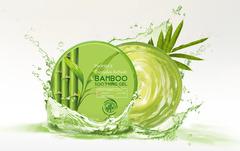 Гель для тела Deoproce с экстрактом бамбука 300 мл