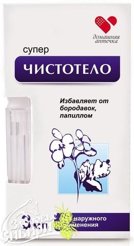 Суперчистотело косметич. жидкость, 3 мл
