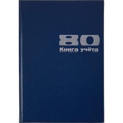Книга учета бухгалтерская Альт офсет А4 80 листов в клетку на сшивке (обложка - бумвинил)