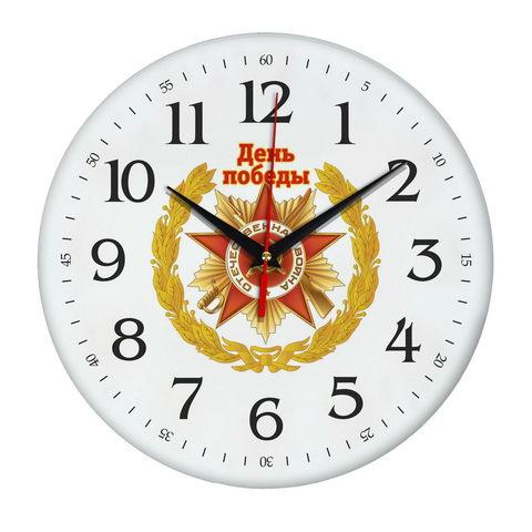часы День победы 9 002