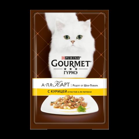 Gourmet A la Carte Консервы для кошек с Курицей, пастой и шпинатом а-ля перлини (Пауч)