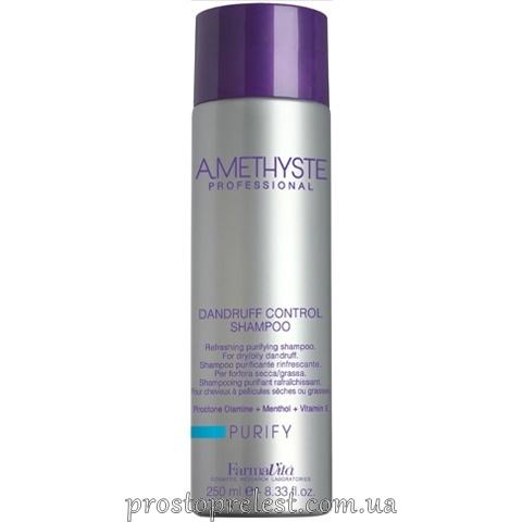 Farmavita Amethyste Purify Dandruff Control Shampoo - Шампунь проти лупи