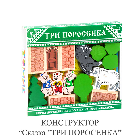 КОНСТРУКТОР