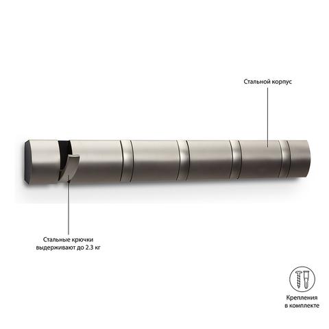 Вешалка настенная горизонтальная Flip 5 крючков никель