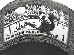 Бейсболка ФК Динамо Москва